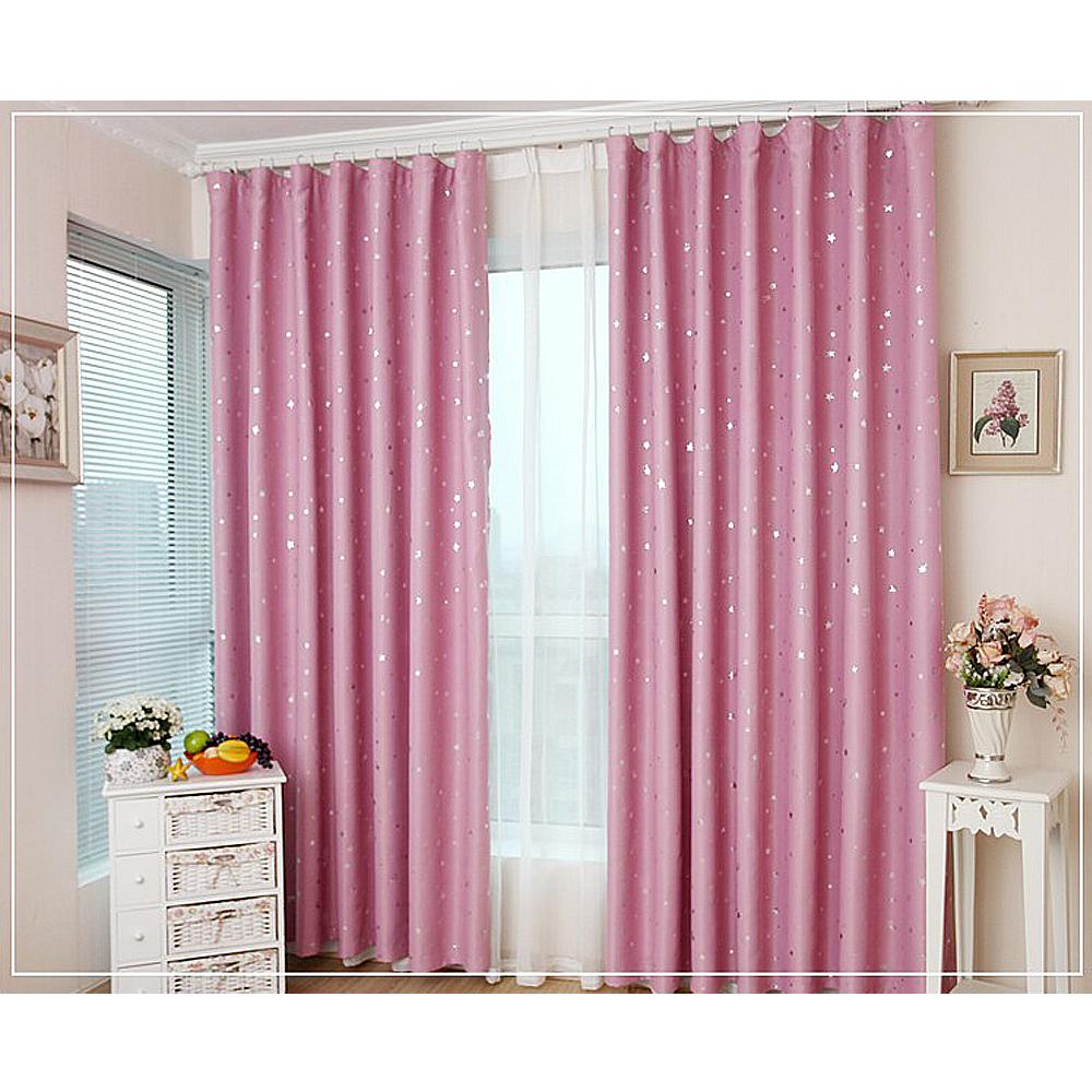 布安於室-星晨單層雙用窗簾-粉色-寬130x高150cm