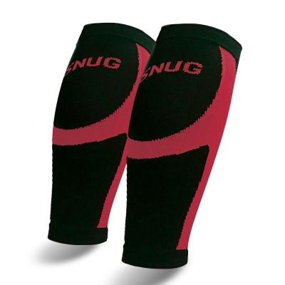SNUG運動壓縮系列 健康運動壓縮小腿套 (深紅 S/M/L/XL/2XL)