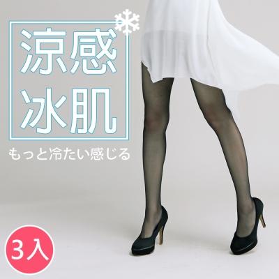 蒂巴蕾 冰肌 冰紗咖啡科技彈性絲襪-三入組