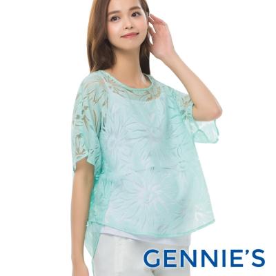 Gennies專櫃-精緻繡花透紗蕾絲上衣(C3B04-綠)-M