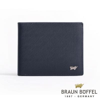 BRAUN BUFFEL 德國小金牛 - HOMME-M紳士系列極光紋8卡皮夾 - 深藍