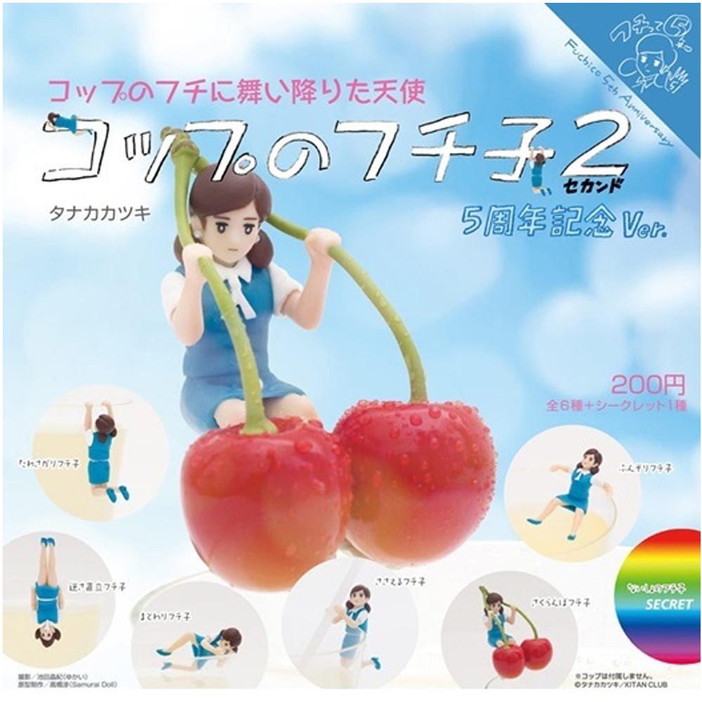 日本正版授權全套6款杯緣子小姐五周年紀念P2第二彈復刻版杯緣子扭蛋奇譚