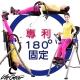 【來福嘉 LifeGear】75303 iControl專利豪華倒立機 product thumbnail 1