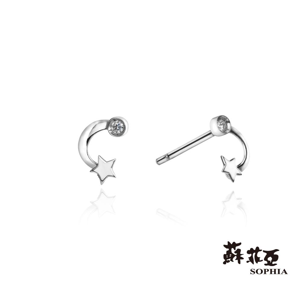 蘇菲亞SOPHIA 鑽石耳環-星月童話美鑽耳環