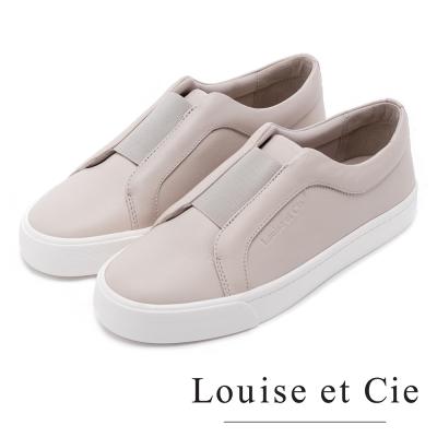 Louise et Cie 美式休閒 奶油色寬版真皮懶人鞋-灰色
