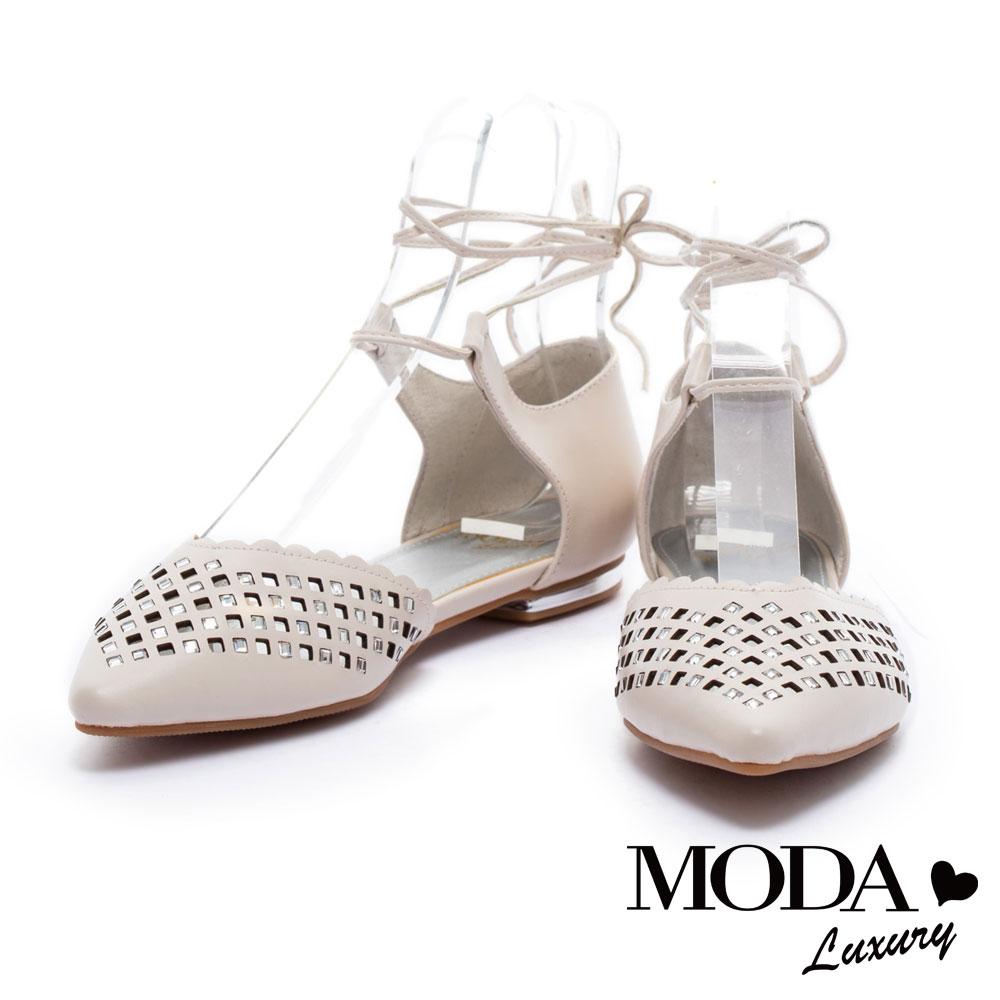 低跟鞋 MODA Luxury 閃爍晶鑽點綴腳踝繫帶沖孔牛皮尖頭低跟鞋-米