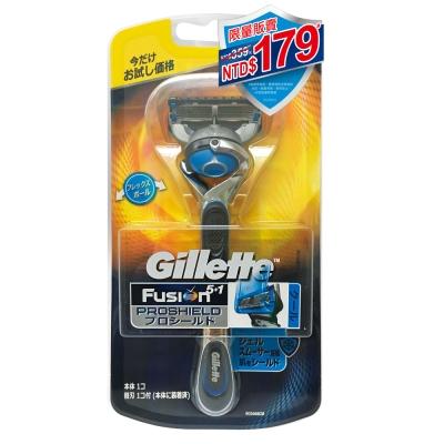吉列鋒護Proshield超值裝冰爽系列刮鬍刀