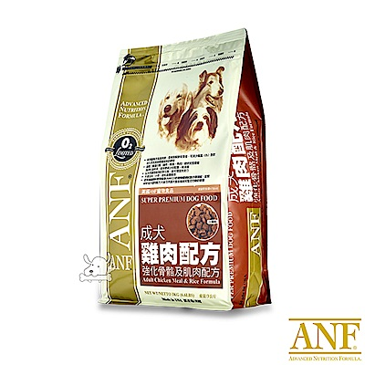 ANF 愛恩富 成犬雞肉配方 犬糧 15kg X 1包