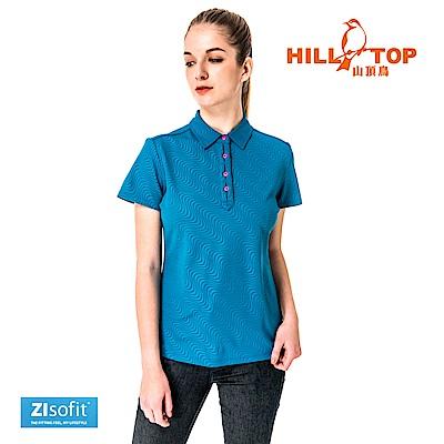【hilltop山頂鳥】女款吸濕排汗抗UV彈性POLO衫S14FE4-港藍