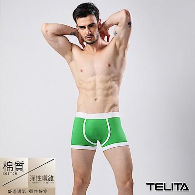 男性內褲 潮流個性平口褲--青綠色 TELITA