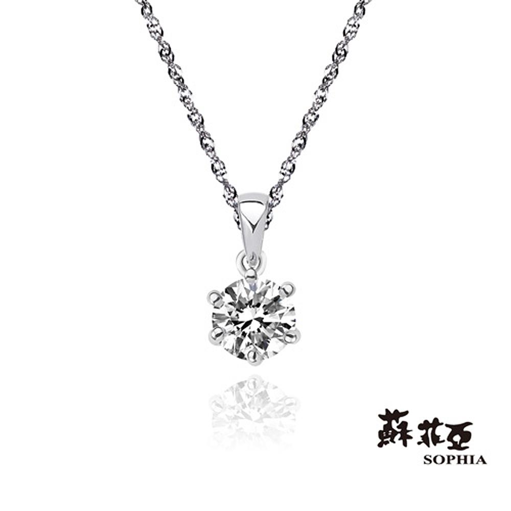 蘇菲亞SOPHIA 鑽石項鍊-經典六爪0.20克拉FVS2鑽鍊