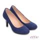 effie 耀眼女伶 優雅美型蕾絲窩心高跟鞋 藍 product thumbnail 1