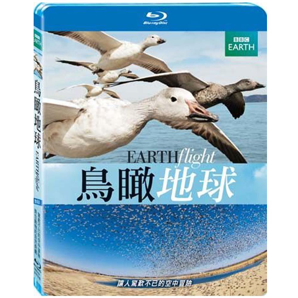 BBC  鳥瞰地球  EARTH flight  藍光 BD