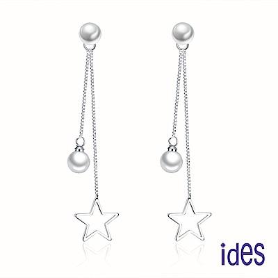 ides愛蒂思 時尚淡水貝珠耳環/白色6mm/星情雙流蘇(2用)