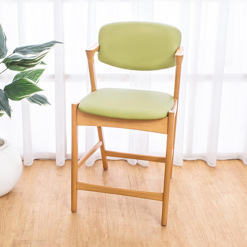 Bernice-雅芙塔實木吧台椅/吧檯椅/高腳椅(矮)52x60x94cm
