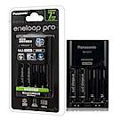 Panasonic eneloop pro黑鑽電池充電組(BQ-CC17充電器+4號2顆)