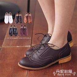 經典時尚全真皮牛津鞋