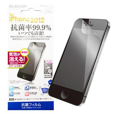 ELECOM iPhone5/5S/SE螢幕保護貼-抗菌抗反射型