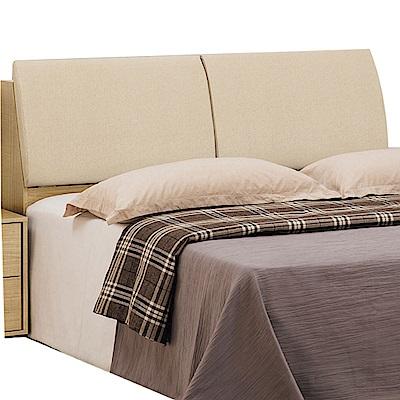 品家居 克林6尺橡木紋雙人加大床頭箱-181.8x27.8x101cm免組