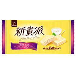 77 新貴派巧克力(乳酸)(9入)