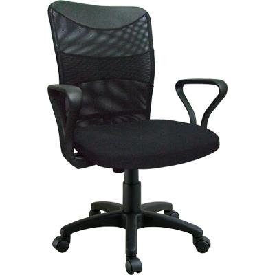 NICK 鋼網背酒杯扶手電腦椅(二色)