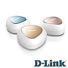 D-Link 雙頻全覆蓋家用 Mesh Wi-Fi 系統 COVR-C1203