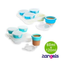2angels 矽膠副食品零食儲存杯60ml+120ml