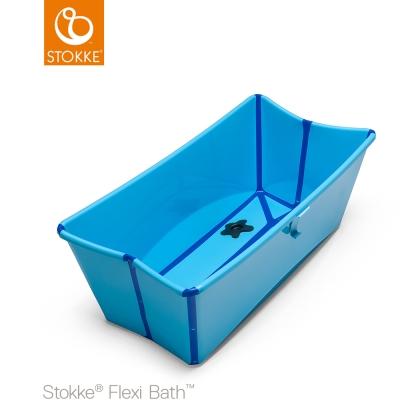 奇哥 STOKKE Flexi Bath 摺疊式浴盆-藍色
