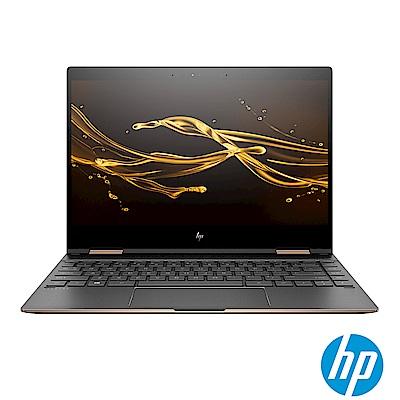 HP Spectre x360 13吋觸控筆電 (i7-8550U/1TB SSD/Win10)