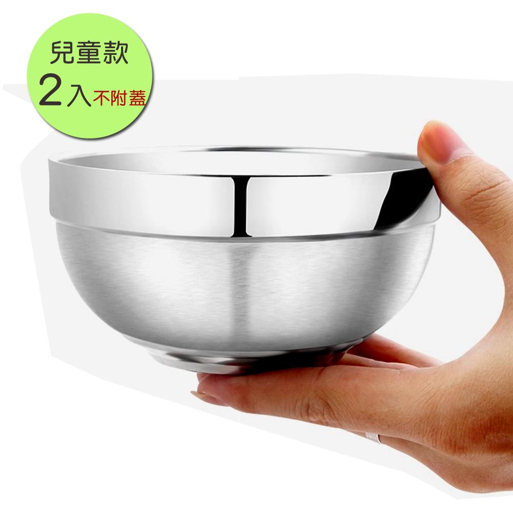 PUSH! 餐具不袗碗雙層加厚防燙防摔不鏽鋼碗飯碗兒童款2入不帶蓋E64-1