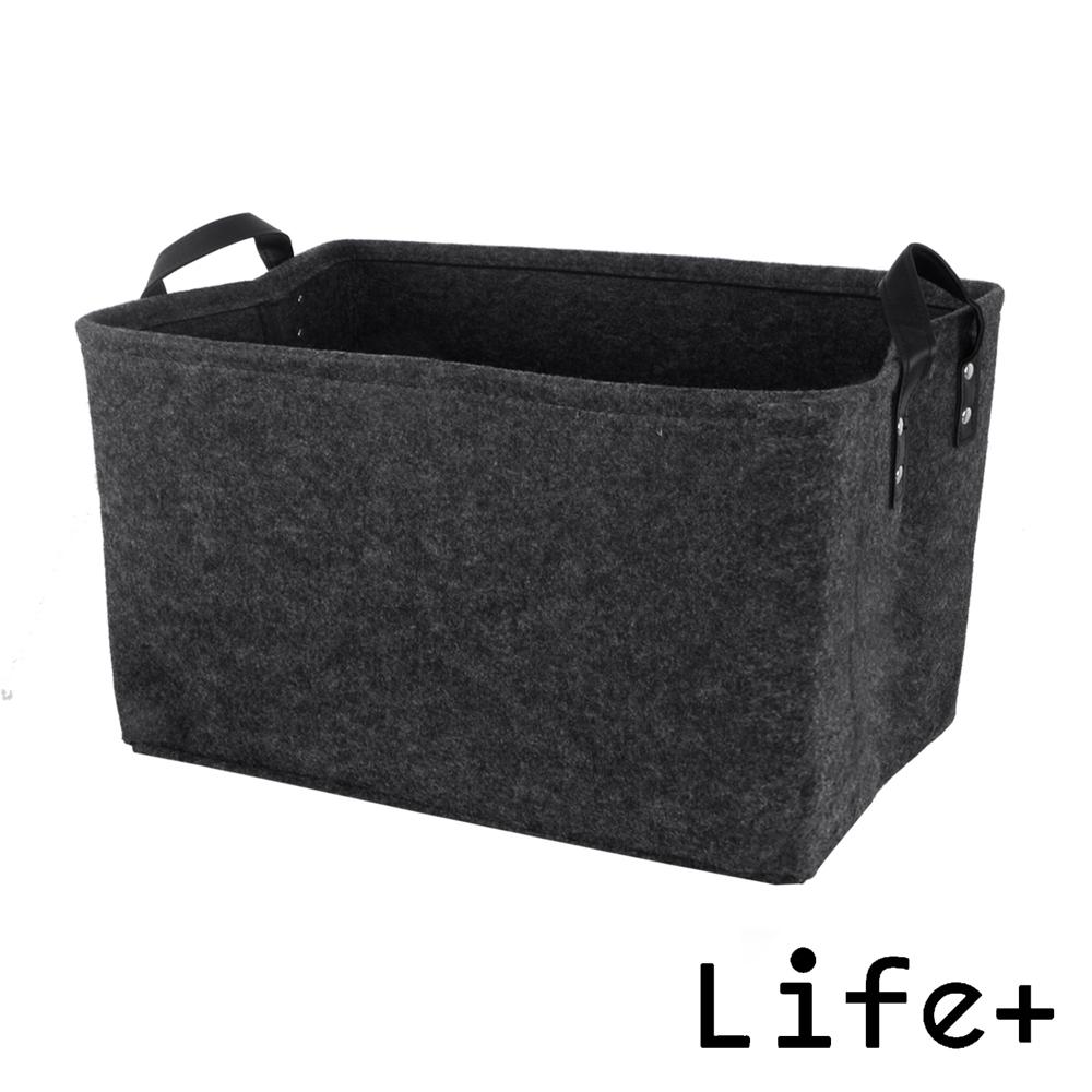 Life+ 自然風素面毛氈收納籃/置物籃 (黑色-L)