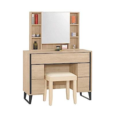 品家居 莉斯3.3尺橡木紋立鏡式化妝鏡台含椅-100x40x135.5cm免組
