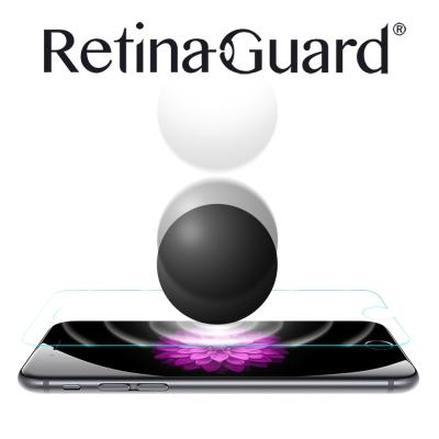 RetinaGuard 視網盾 iPhone7 抗衝擊類玻璃 防藍光保護膜