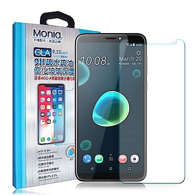 MONIA HTC Desire 12+/12 Plus 日本頂級疏水疏油9H鋼...