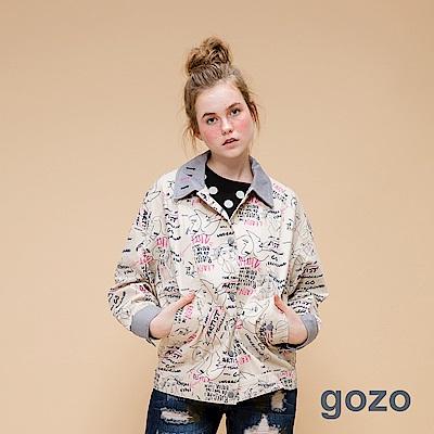 gozo 大藝術家街頭塗鴉風夾克 (二色)