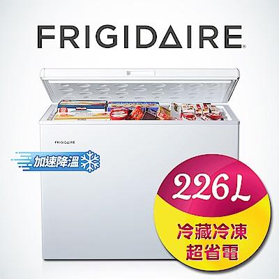 美國Frigidaire富及第 226L 商用等級冷藏冷凍櫃 FRT-2261KZR