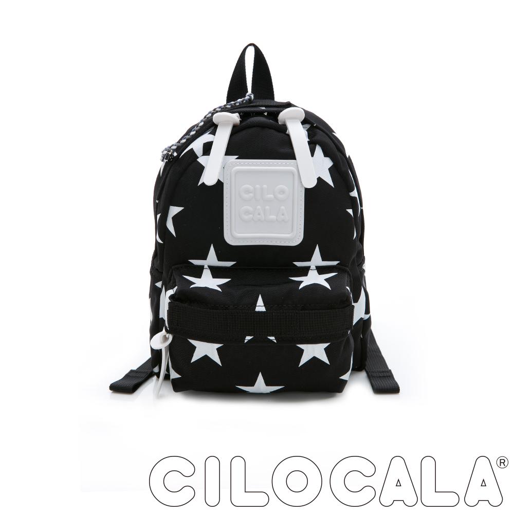 CILOCALA 限量版-亮彩尼龍星星防潑水後背包 黑色(迷你)
