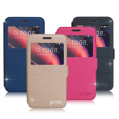 VXTRA HTC Desire 10 Pro 5.5吋 金莎紋商務視窗皮套