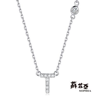 蘇菲亞SOPHIA-鑽鍊-英文字母鍊系列-T字鑽石項鍊-共2色