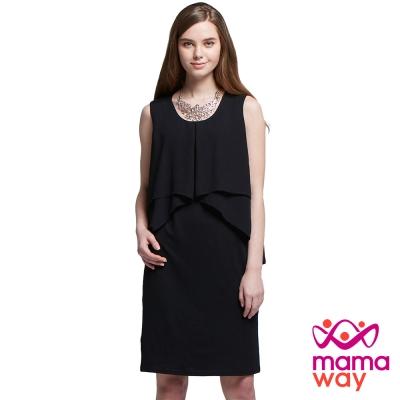 孕婦裝 哺乳衣 層次飄逸雪紡無袖洋裝(共二色) Mamaway