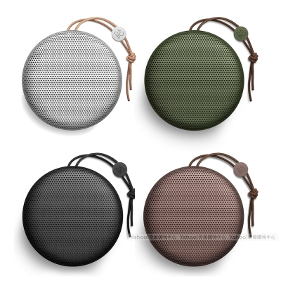 B&O PLAY BeoPlay A1 藍牙喇叭 Bang & Olufsen