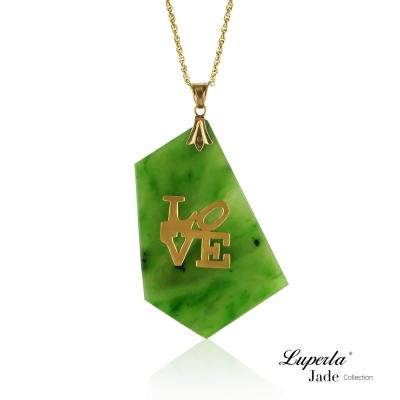 大東山珠寶 碧玉墬飾項鍊 愛你所屬五形玉片