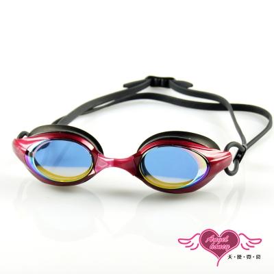 天使霓裳 抗UV防霧休閒泳鏡(8300-紅F)