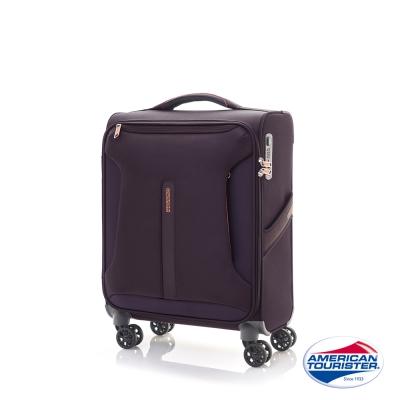 AT美國旅行者 20吋Airliner輕巧飛機輪布面TSA行李箱(紫)