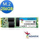 ADATA威剛 Ultimate SU800 256G M.2 2280 SATA SSD