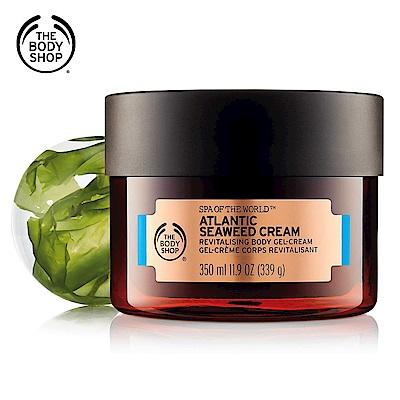 (即期品)The Body Shop 大西洋SPA深海綠藻潤澤活化美膚霜350ML