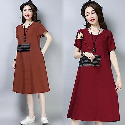 民族印花圓領連衣裙-共2色(M-2XL可選)     NUMI   森