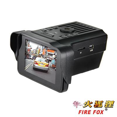 火狐狸 PT-560 三合一GPS行車雷達記錄器
