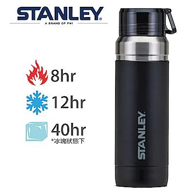 【Stanley】GO 系列提環隨行保溫瓶0.7L-消光黑