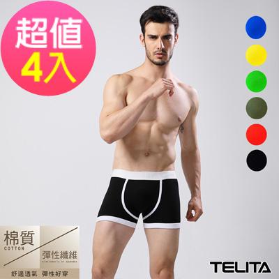 男內褲 潮流個性平口褲/四角褲(超值4件組) TELITA